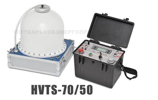 Hợp bộ thử cao áp HVTS - 70/50